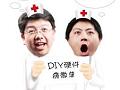 硬件急诊室【29】致铭主板散热技术