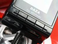 丰富车载娱乐性 DAZA车载MP3精美图赏