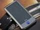 水晶钻石按键MP4 百度数码新品M66曝光